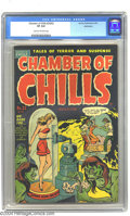 Golden Age (1938-1955):Horror, Chamber of Chills 22 (#2) Bethlehem pedigree (Harvey, 1951) CGC VF8.0 Cream to off-white pages. This Bethlehem book has ple...