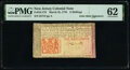 Colonial Notes:New Jersey, John Hart Signed New Jersey March 25, 1776 6s PMG Uncircul...
