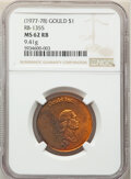 (1977-78) Gould $1. MS62 Red and Brown NGC. RB-1355. 9.41 g. Copper. Dark oxide is seen on the left part of the obverse...