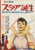 """Movie Posters:Musical, A Star is Born (Warner Brothers, 1954). Japanese B2 (20"""" X 29""""). At first glance, the image on this poster for the Japanese ..."""