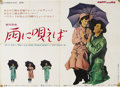 "Movie Posters:Musical, Singin' in the Rain (MGM, 1952). Japanese Poster (29"" X 40""). The joyous film, co-directed by Stanley Donen and acrobatic da..."