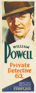 "Movie Posters:Crime, Private Detective 62 (Warner Brothers, 1933). Insert (14"" X 36"").William Powell stars as a stylish and suave detective (sha..."