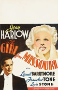 """Movie Posters:Comedy, The Girl From Missouri (MGM, 1934). Window Card (14"""" X 22""""). JeanHarlow, always the wonderful comedian in social satires, p..."""
