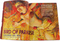 """Movie Posters:Miscellaneous, RKO Radio Pictures Exhibitor's Book (1931 - 1932). Exhibitor's Book (11"""" x 14"""") (54 pp.). Some of the best 'pre-code' art we..."""