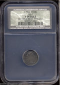 Early Half Dimes: , 1794 H10C Fine 12 Details, Repaired, Bent, Whizzed, NCS. ...