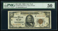 Fr. 1880-B $50 1929 Federal Reserve Bank Note. PMG About Uncirculated 50