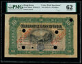 Hong Kong Mercantile Bank of India, Ltd. 10 Dollars ND (1912-41) Pick 236cts Color Trial Specimen PMG Uncirculated