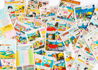 Barry Grossman (attributed) Pep Comics #282 Partial Issue Production Color Guides Group of 20 (Archie, 1973).... (Total:...