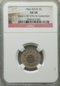 1866 5C Rays AU58 NGC. Ex: Stack's W 57th St Collection. NGC Census: (148/1389). PCGS Population: (227/1459). CDN: $260...