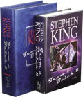 Books:Signed Editions, Stephen King: Signed Limited Edition of From a Buick 8.(Baltimore: Cemetery Dance Publications, 2002), first edition, n...