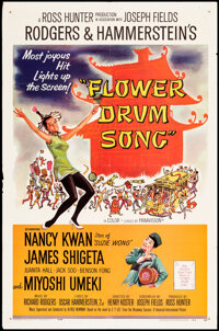 """Flower Drum Song & Other Lot (Universal International, 1961). Folded, Fine/Very Fine. One Sheets (2) (27"""" X 41&..."""