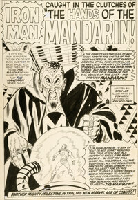 """Don Heck Tales of Suspense #50 Complete 13-Page Story """"The Hands of the Mandarin!"""" Original ... (Total: 13)"""