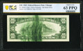 Error Notes:Ink Smears, Green Ink Smear on Back Error Fr. 2018-G $10 1969 Federal Reserve Note. PCGS Banknote Choice Unc 63 PPQ.. ...
