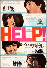 """Help! (United Artists, 1965). Very Fine+ on Linen. Japanese B2 (20.25"""" X 29""""). Rock and Roll"""
