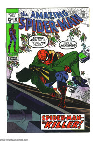 Amazing Spider-Man #90 (Marvel, 1970) Condition: VF. The classic death of Capt. Stacy issue, by Stan Lee, Gil Kane, and...