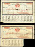 (Little Rock), AR- State of Arkansas Bond $5 Sep. 1861 Cr. 61J1 Twelve Examples About Good or Better. ... (Total: 12 ite...