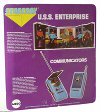 """Star Trek Captain Kirk 8"""" Figure (Mego, 1974). Vinyl figure with cloth costume and plastic Phaser and Communicator..."""