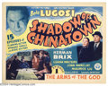 Movie Posters:Serial, Shadow of Chinatown (Victory Pictures, 1936)....