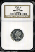 1868 5C Five Cents, Judd-633, Pollock-704, 705, R.5, PR64 Cameo NGC. Struck on a regular five cent sized planchet. The o...