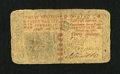 Colonial Notes:New Jersey, New Jersey April 23, 1761 30s Fine-Very Fine....