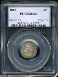 Seated Dimes: , 1862 MS63 PCGS. The current Coin Dealer Newsletter (...