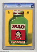 Magazines:Mad, Mad #125 (EC, 1969) CGC NM 9.4 Off-white to white pages. JackDavis, Mort Drucker, and Dave Berg art. Highest grade yet assi...