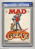 Magazines:Humor, Mad #205 Gaines File pedigree (EC, 1979) CGC VF+ 8.5 White pages.Dick DeBartolo, Tom Koch, and Stan Hart stories. Angelo To...