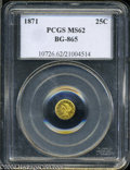 California Fractional Gold: , 1871 Liberty Round 25 Cents, BG-865, R.5, MS62 PCGS. ...