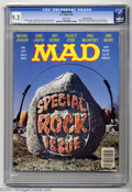 Magazines:Mad, Mad #254 Gaines File Pedigree (EC, 1985) NM- 9.2 White pages. Frank Jacobs, Lou Silverstone, and Tom Koch stories. Mort Druc...