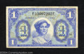 Military Payment Certificates: , Series 541 $1 Very Fine. Even circulation is found on this $1....