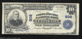 National Bank Notes:Kentucky, Lexington, KY - $10 1902 Plain Back Fr. 630 The First & ...