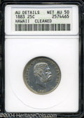 Coins of Hawaii: , 1883 Hawaii Quarter AU50 ANACS. ...