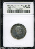 Coins of Hawaii: , 1883 Hawaii Quarter AU55 ANACS. ...