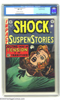Golden Age (1938-1955):Horror, Shock SuspenStories #15 Gaines File pedigree (EC, 1954) CGC NM- 9.2Off-white to white pages. This cover shows the only sure...
