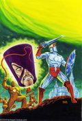 Original Comic Art:Covers, Bob Larkin - Original Cover Art for Saga of Crystar: CrystalWarrior (Marvel, 1984). A stunning cover painting by the great ...