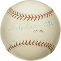 Autographs:Baseballs, Sadaharu Oh Single Signed Baseball. The true Home Run King ofbaseball is Sadaharu Oh, who retired in 1980 with an astoundi...