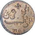Netherlands East Indies, Netherlands East Indies: Java Rupee 1765,...