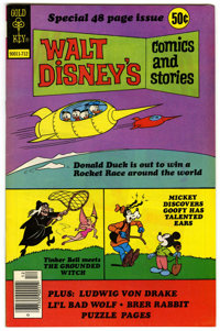 Walt Disney's Comics and Stories #447 Signed By Carl Barks (Gold Key, 1977) Condition: NM-
