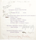 "Autographs:Statesmen, Leon Trotsky Typed Document Signed. ""Trotsky"", typed ordersissued by the Revolutionary Military Council of the Republic..."