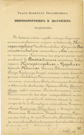 "Autographs:Non-American, Alexander III of Russia Document Signed ""Alexander"" asemperor, two pages (front and verso) in Russian, 8.75"" x 14"",Nov..."
