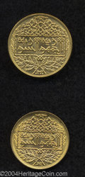 Republic. Gold 1/2 and 1 Pound 1950, KM84 and 86, both coins are BU with the 1/2 Pound being particularly choice