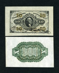 Fractional Currency:Third Issue, Fr. 1253SP 10c Third Issue Wide Margin Pair Gem New.... (Total: 2 notes)