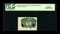 Fractional Currency:Second Issue, Second Issue 10¢ Negative Essay Experimental Back PCGS Choice New 63PPQ....