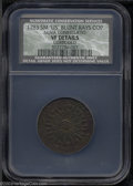 Colonials: , 1783 COPPER Nova Constellatio Copper, Blunt Rays VF20 ...
