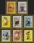 """Movie Posters:Animated, Snow White and the Seven Dwarfs (Buena Vista, R-1970s). Special""""Picture Frame"""" Lobby Card Set of 8 (11"""" X 14""""). Animated....(Total: 8 Items)"""