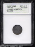 Early Half Dimes: , 1800 H10C --Plugged, Corroded, Cleaned--ANACS. VG Details, ...