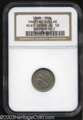 Errors: , 1868 3CN Three Cent Nickel--Partial Collar--AU58 NGC. A ...