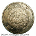 China: , China: Empire-Tientsin. Dollar (1910), Kann 219, choice toned Proof and very rare. Kann lists a second variety of this rare Dollar ...