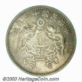 China: , China: Republic Dollar 1923 Year 12, Y-336, Choice prooflike UNC, lightly toned and very attractive. Pu Yi wedding commemorative. ...