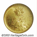 Mexico: , Mexico: Republic. Gold 10 Pesos 1891-Zs-Z, KM413.9, MS65 NGC, abeautiful coin with light old-time toning....